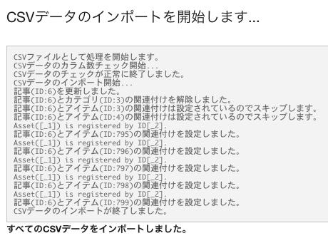 20131218210949_blogpix.png