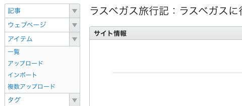 20131224171835_blogpix.png