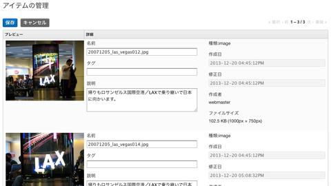 20131224173344_blogpix.png