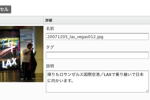 20131224173412_blogpix.png
