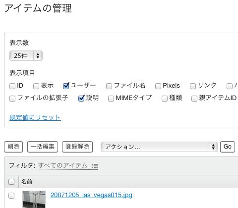 20131224174325_blogpix.png