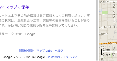 20131224205100_blogpix.png