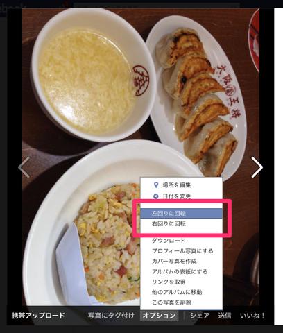 20140106152049_blogpix.png