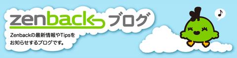 20140111162231_blogpix.png
