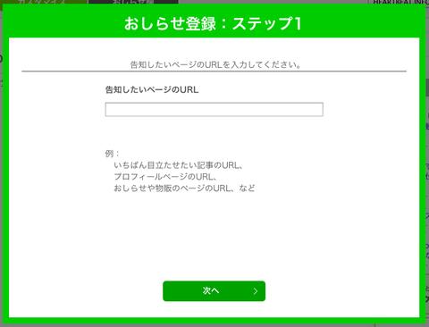 20140111163650_blogpix.png