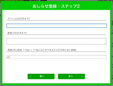 20140111163716_blogpix.png