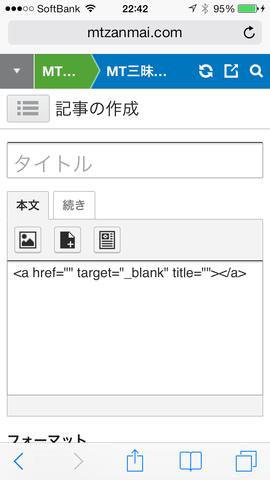 20140115033226_blogpix.PNG