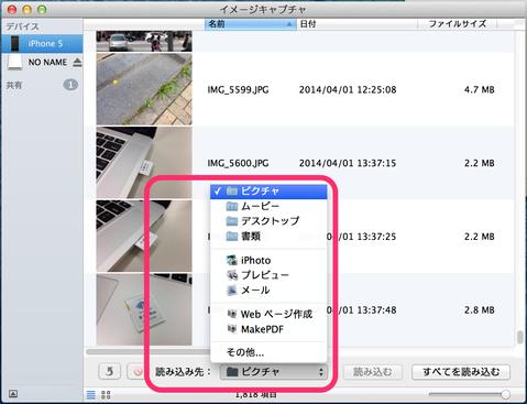 20140401145825_blogpix.png