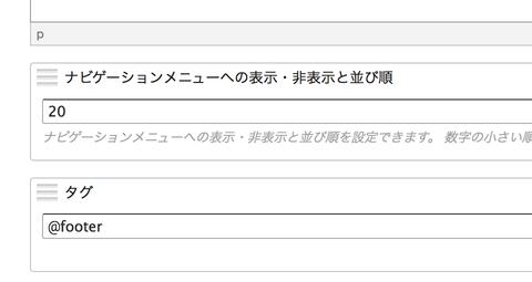 20140417162653_blogpix.png