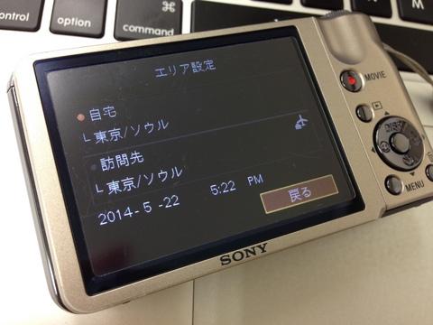 20140522172514_blogpix.jpg