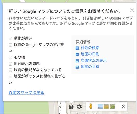 20140525164106_blogpix.png