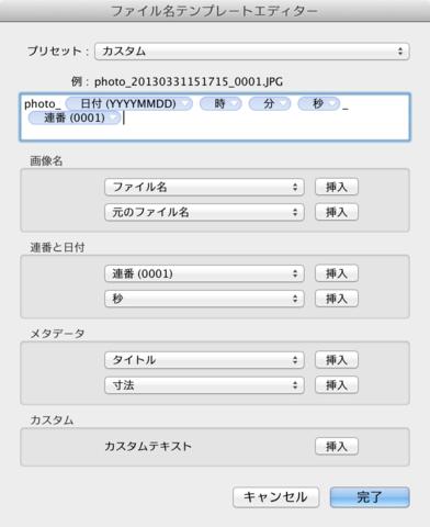 20140604183742_blogpix.png