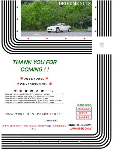 20140616220014_blogpix.png