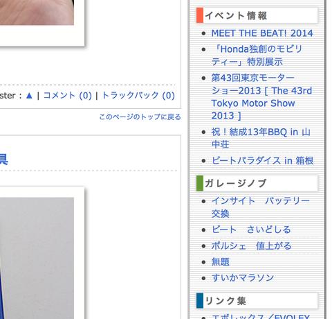 20140701161736_blogpix.png