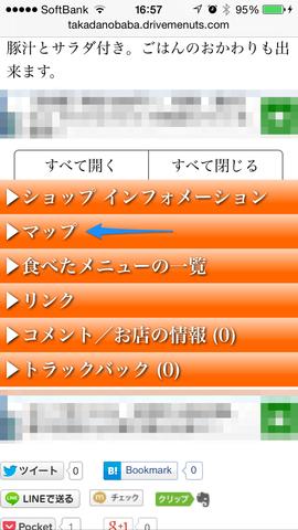 20140707170657_blogpix.png