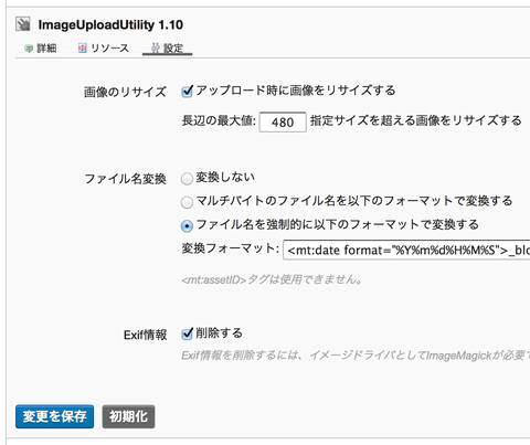 20140810170209_blogpix.png