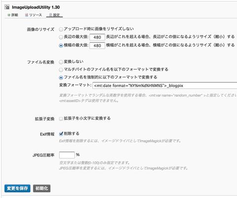 20140810172838_blogpix.png