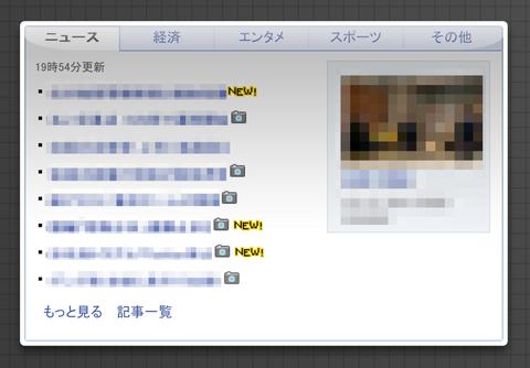 20140901204700_blogpix.png