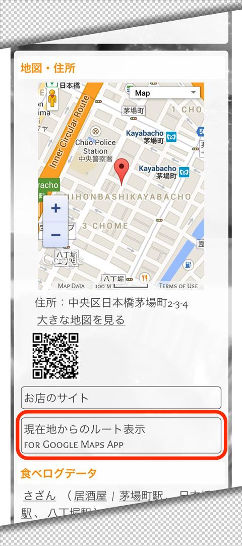 20140908195142_blogpix.png