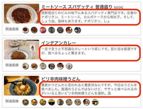 20141001155108_blogpix.jpg