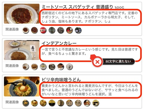 20141001161615_blogpix.jpg