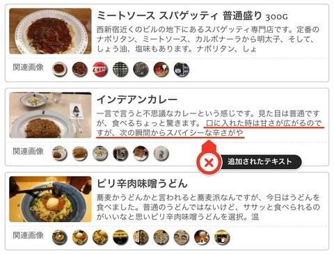 20141001180601_blogpix.jpg