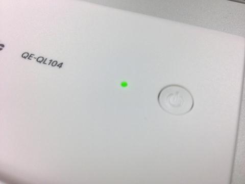 Panasonic モバイルバッテリー QE-QL104