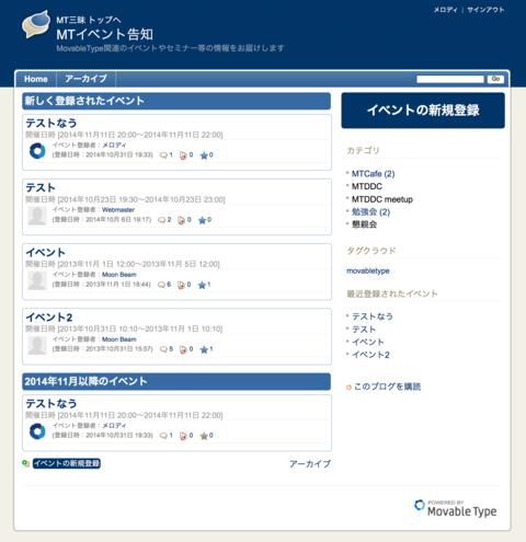 20141105191940_blogpix.png