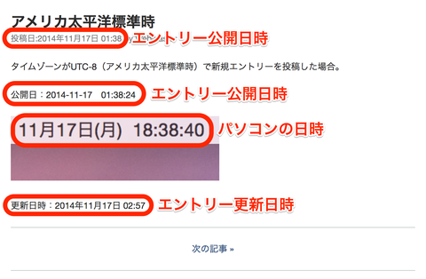 20141117200327_blogpix.png