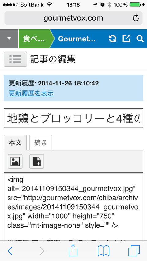20141128161601_blogpix.png