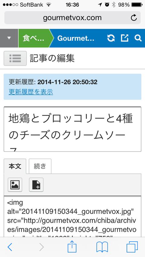 20141128164058_blogpix.png