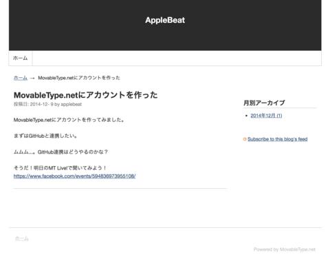 20141209201302_blogpix.png