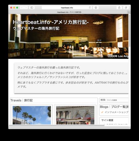 20150118175420_blogpix.png