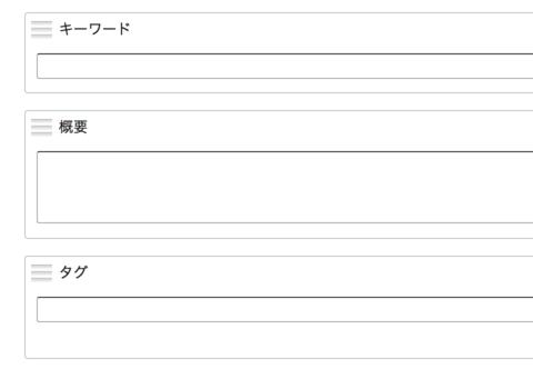 20150401004358_blogpix.png