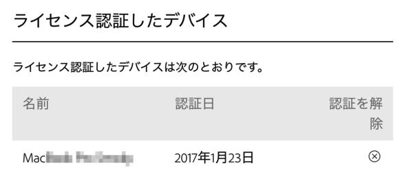 20170123020736_blogpix.png