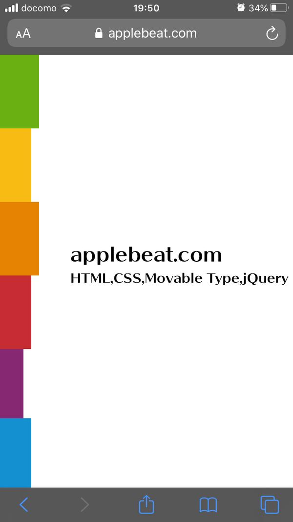 applebeat.com