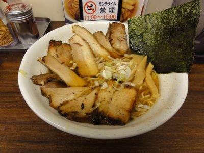 チャーシューメン/炙りチャーシュー 竹岡屋