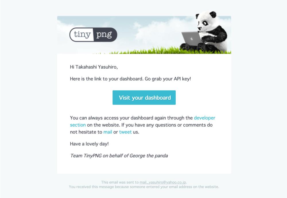 TinyPNG Developer APIの取得