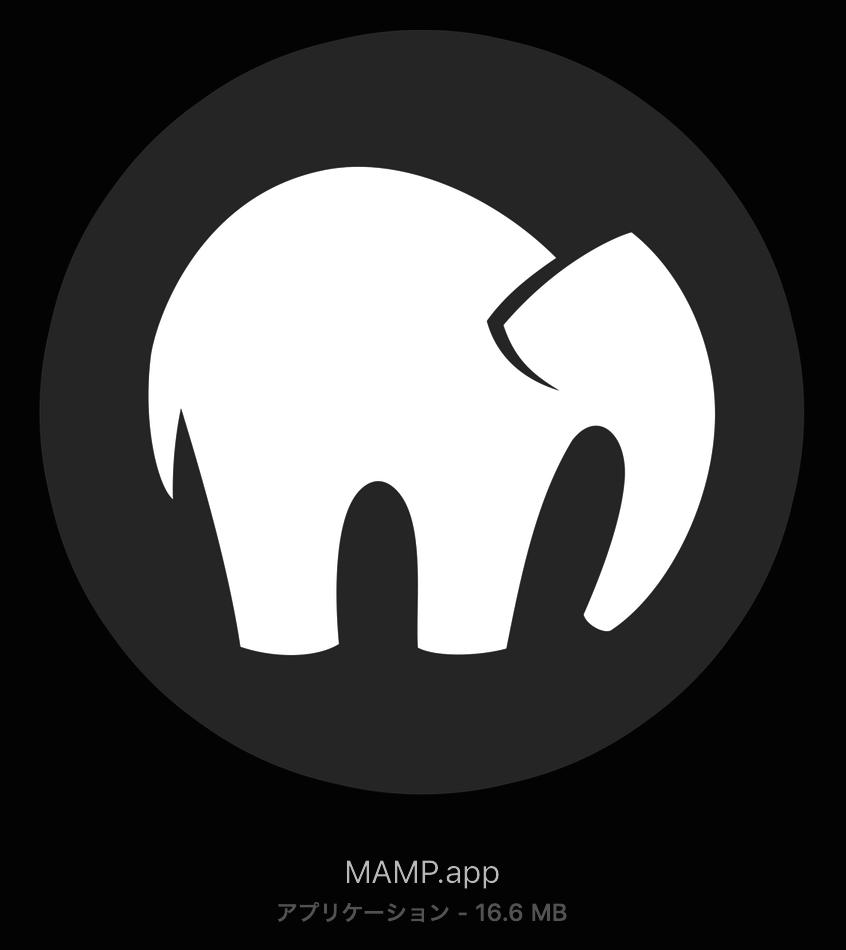 MAMPで構築したローカル環境でSSIを動作させる