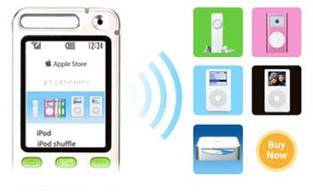 Apple Store Mobile/アップルストアー モバイル
