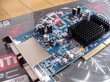 ATI Radeon 9600 Pro PC & Mac