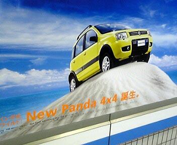 New Panda 4X4 登場