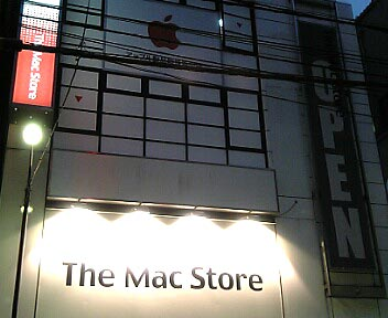 The Mac Store by LaOX