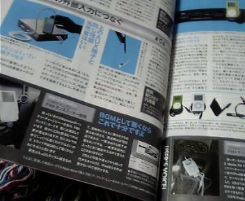 CarSensor/カーセンサー 4/14号