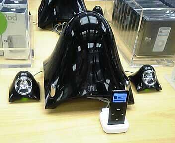iPod nano & JBLスピーカー