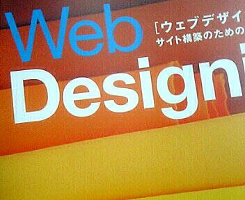 Web Dsigning 2004/10
