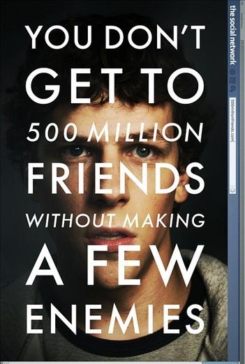 The Social Network/ソーシャルネットワーク