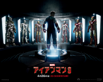 IRONMAN 3/アイアンマン3