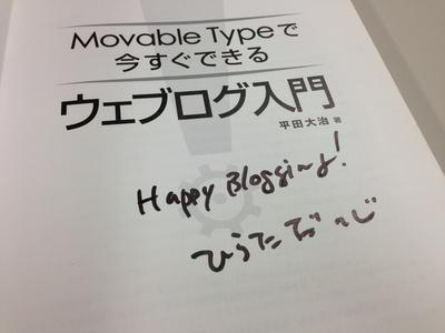 20130827150639_blogpix.jpgのサムネイル画像