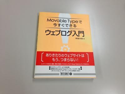 20130827150732_blogpix.jpgのサムネイル画像
